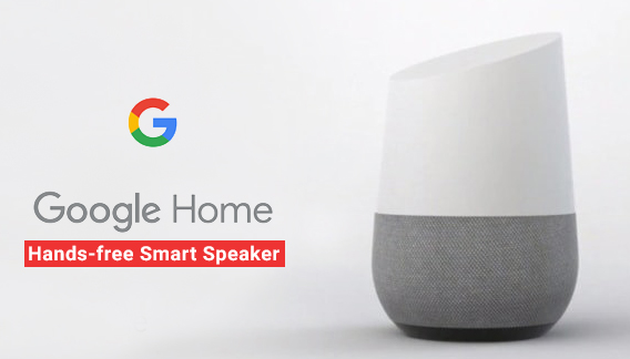 What Is Google Home? Know everything about Google Home